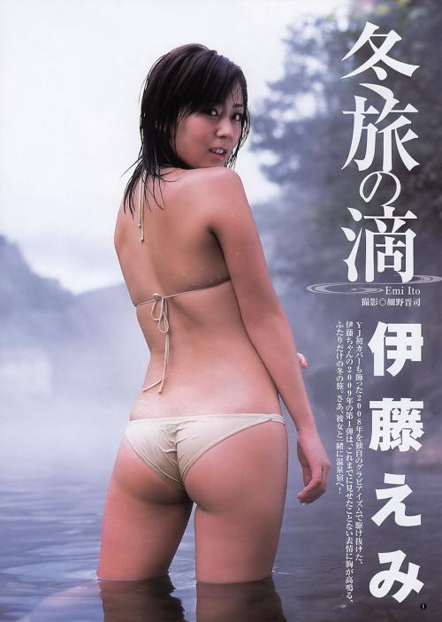 【三次】女の子のお尻画像part18・5枚目