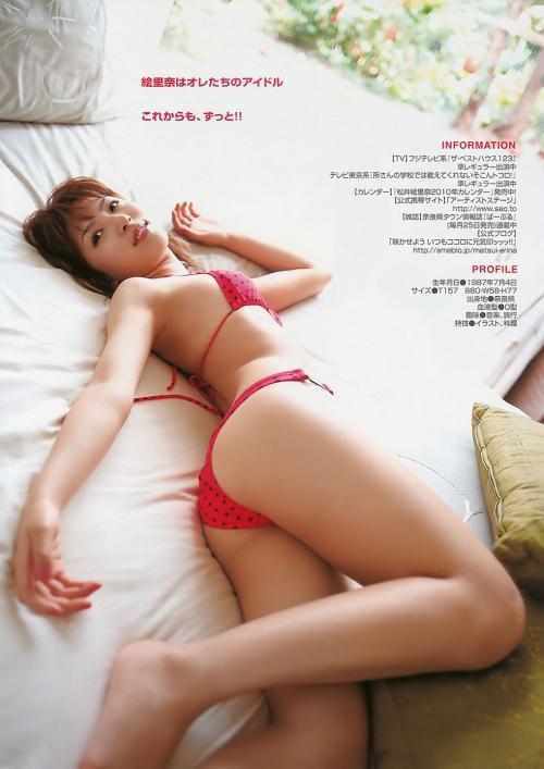 【三次】女の子のお尻画像part18・8枚目