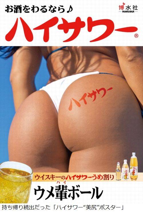 【三次】女の子のお尻画像part16・11枚目