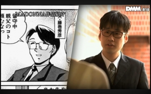 【GWは半額セールス♪】 漫画家「中華なると」の人気コミック『義父』がAV化!義父に調教されて雌となっていく若妻とその妹のエロ画像・13枚目
