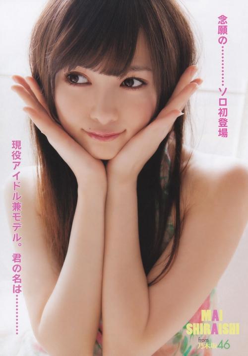 【三次】アイドル界でも最高峰の美少女!乃木坂46の白石麻衣ちゃんのセクシー画像・11枚目