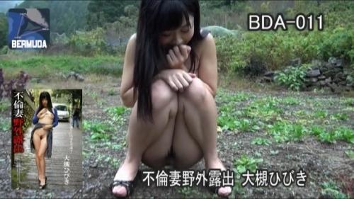 【三次】大槻ひびきちゃんが野外で露出!あまりの恥ずかしさに変態M女スイッチが全開になり外で発情・交尾しまくっちゃったエロ画像・22枚目