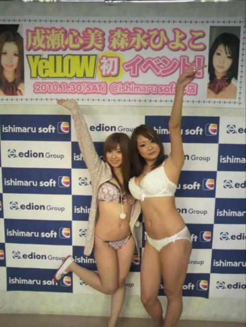 【三次】程よく筋肉質な女の子のセクシー画像part1・22枚目