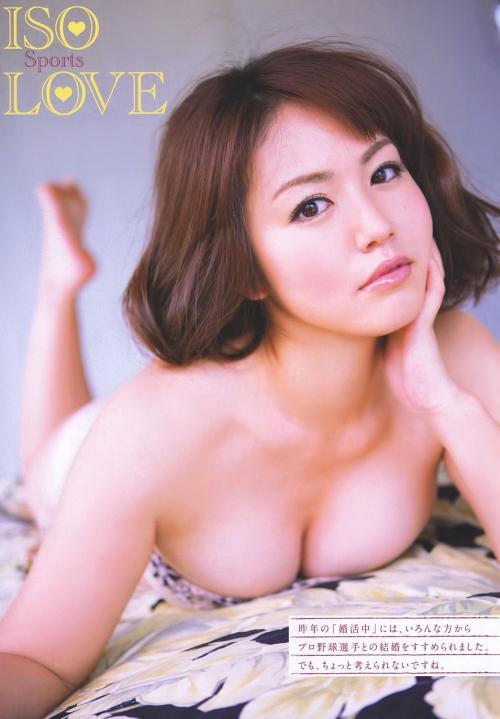 【三次】女性のおっぱい画像part12・13枚目