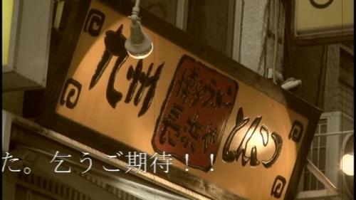 【三次】昭和の生き証人「浅草がじろう」が博多で女をナンパしてAV交渉!博多弁が可愛いFカップ巨乳の女の子を捕まえてハメ撮りしまくったエロ画像・10枚目