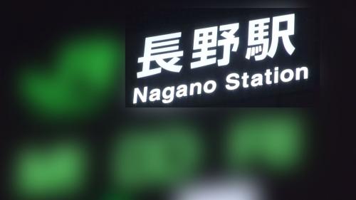 【三次】長野県で可愛い女の子達をナンパして6人ゲット!全員のハメ撮り画像(61枚)・1枚目