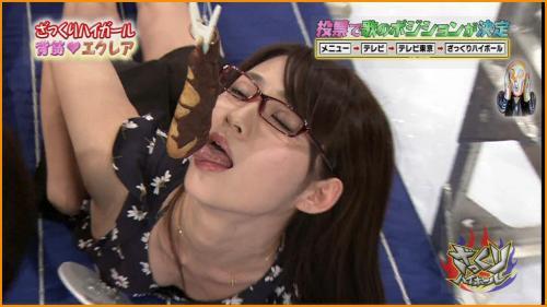 【三次】アイドルの舌出し画像part2・24枚目
