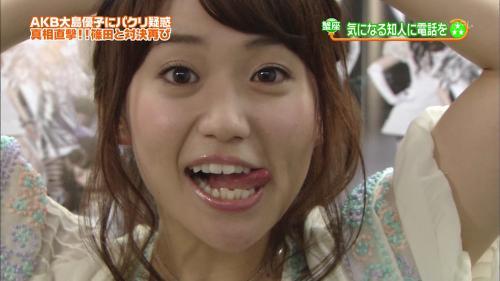 アイドルの抜ける舌出し画像part4・26枚目